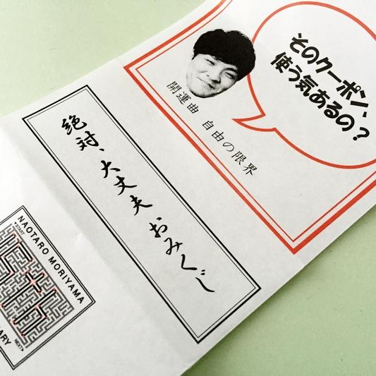 f:id:Kazumiiru:20170805110330j:plain