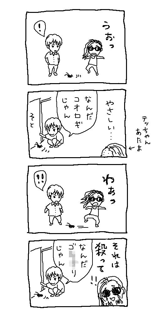 f:id:Kazumiiru:20170910024302p:plain