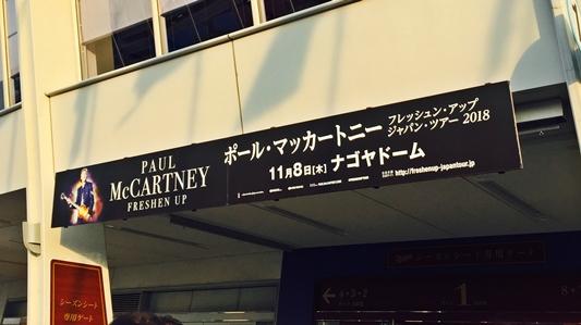 f:id:Kazumiiru:20181108235625j:plain