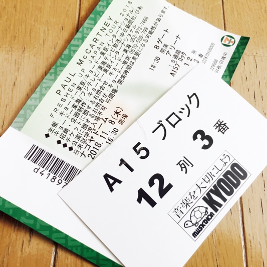 f:id:Kazumiiru:20181111153006j:plain
