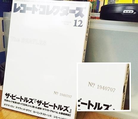 f:id:Kazumiiru:20181118161105j:plain