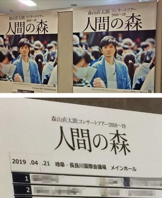f:id:Kazumiiru:20190428190716j:plain