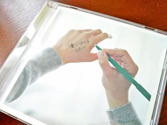 f:id:Kazumiiru:20190630153041j:plain