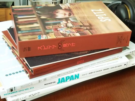 f:id:Kazumiiru:20191027132504j:plain