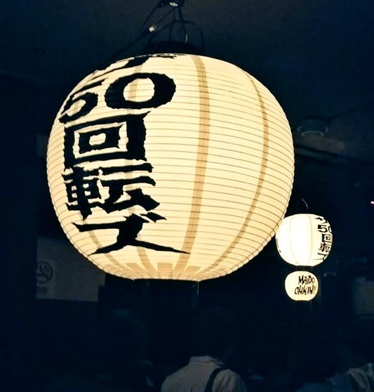 f:id:Kazumiiru:20191103113738j:plain