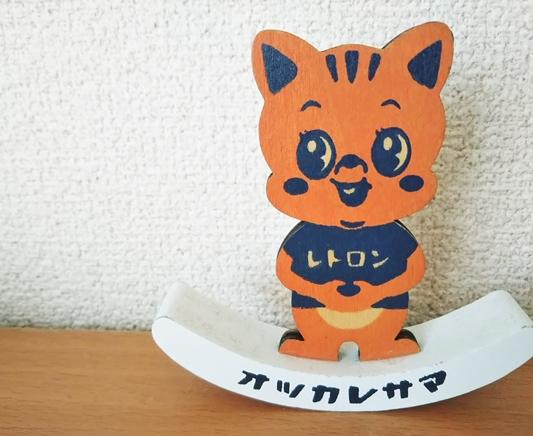 f:id:Kazumiiru:20191231145106j:plain