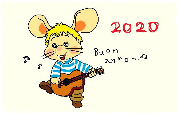 f:id:Kazumiiru:20200104210022p:plain