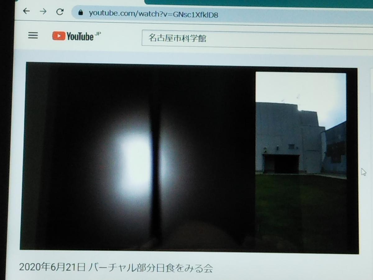 f:id:Kazumiiru:20200621180443j:plain