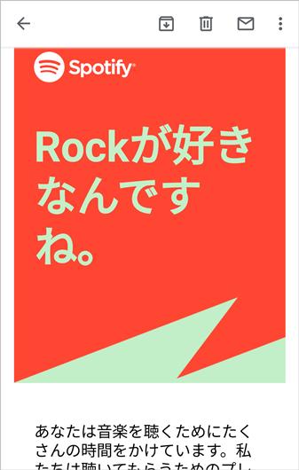 f:id:Kazumiiru:20210516180054p:plain