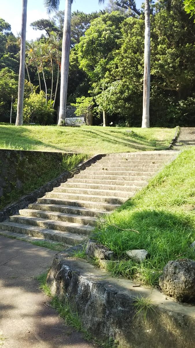 f:id:Kazumin0331:20190928034543j:plain