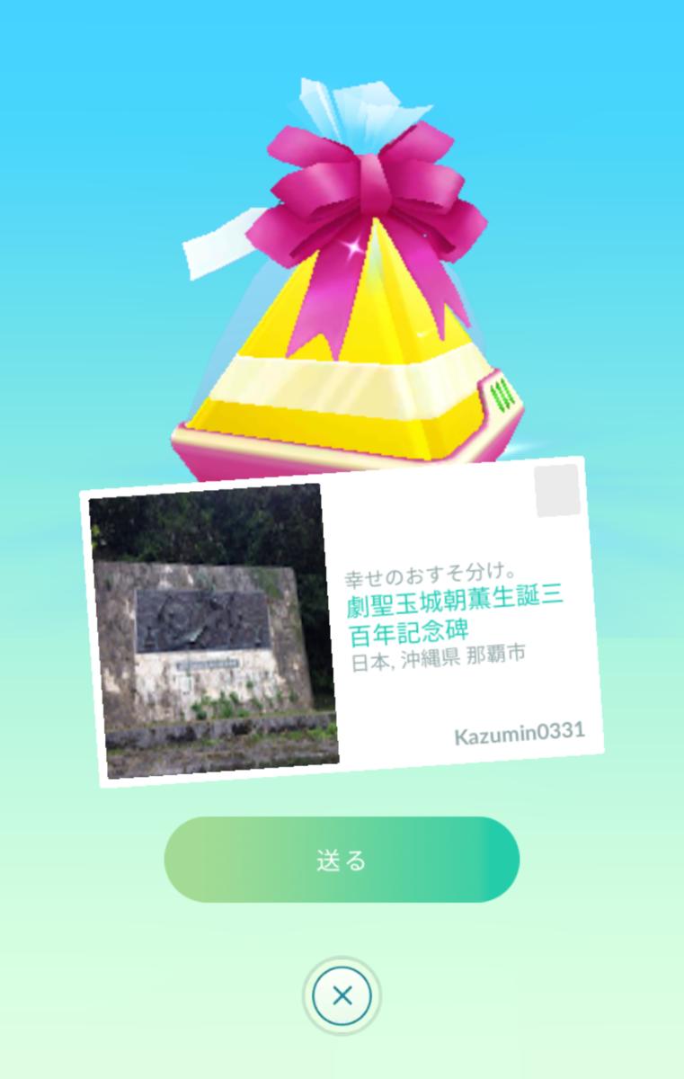 f:id:Kazumin0331:20190928041402p:plain