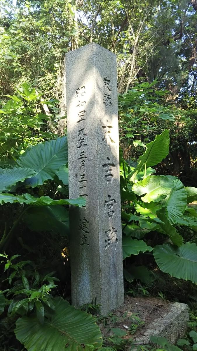 f:id:Kazumin0331:20191012224402j:plain