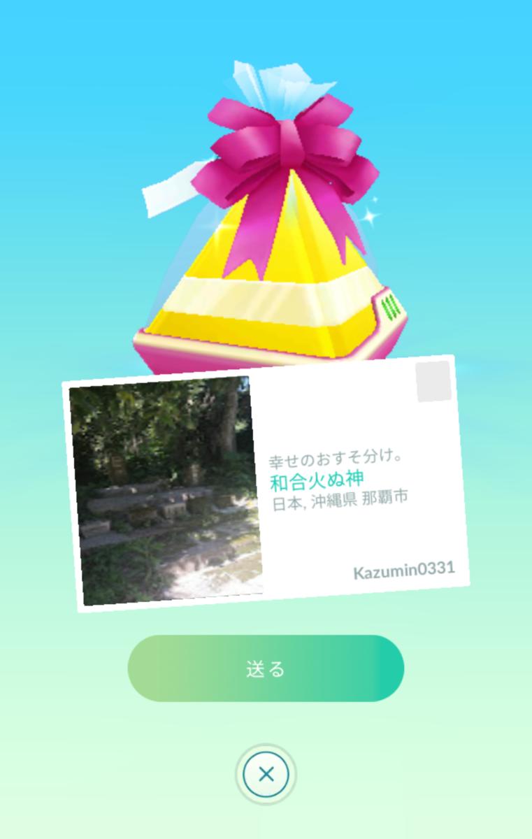 f:id:Kazumin0331:20191012231447p:plain