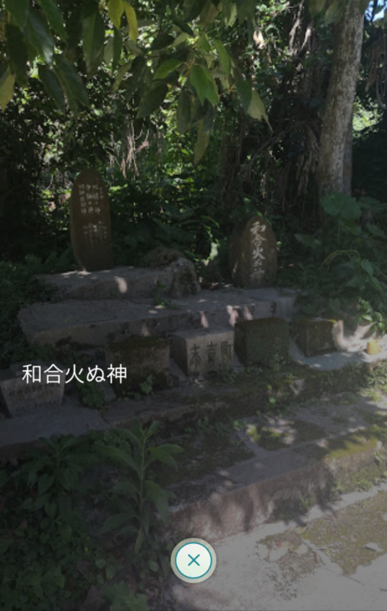 f:id:Kazumin0331:20191012231512p:plain