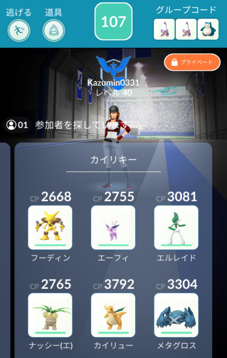 f:id:Kazumin0331:20191017024409p:plain