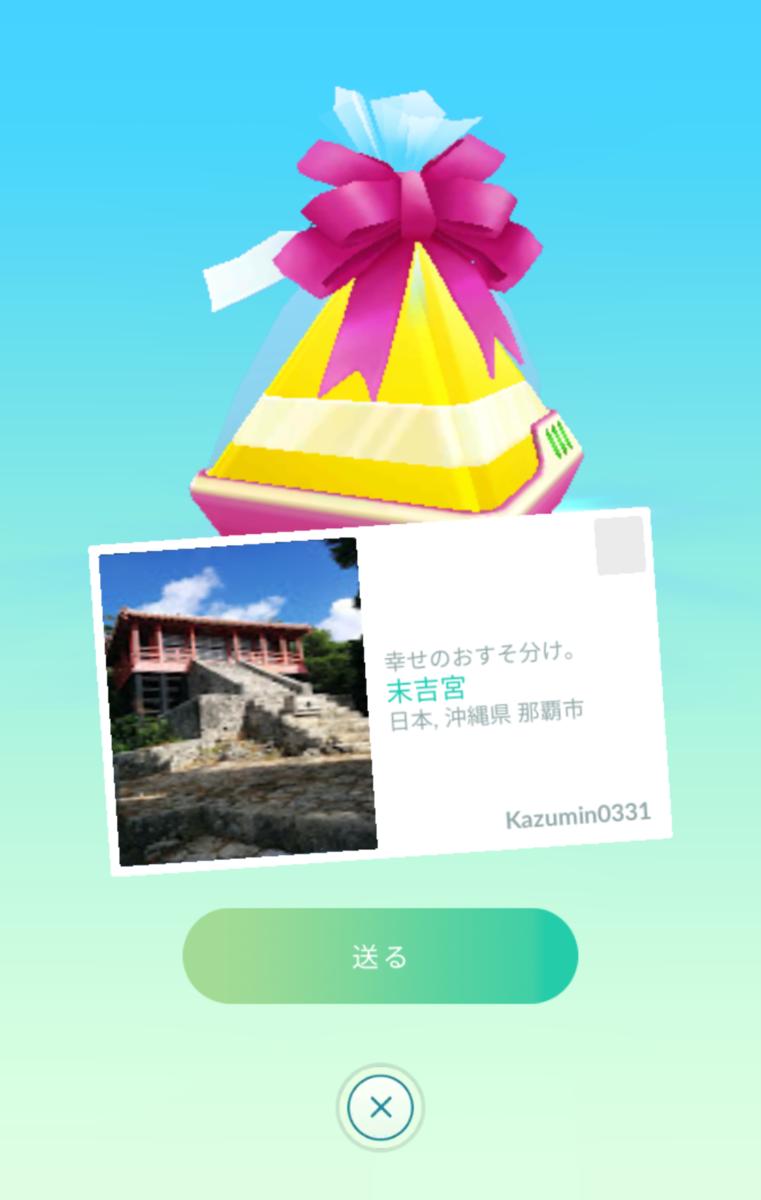 f:id:Kazumin0331:20191021042031p:plain