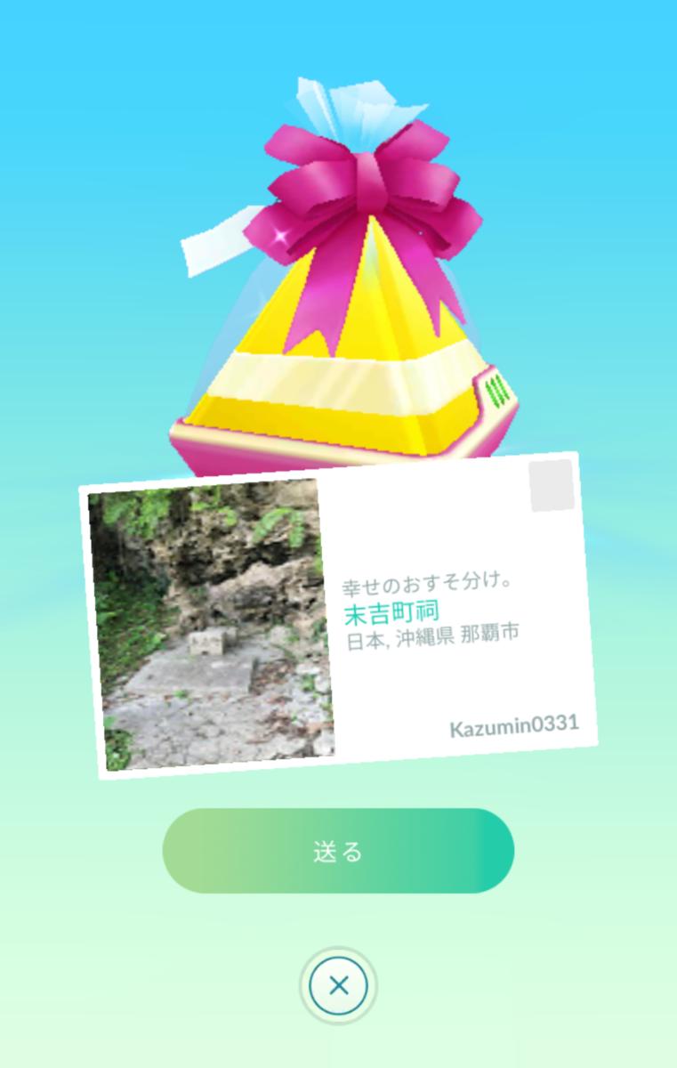 f:id:Kazumin0331:20191027155354p:plain