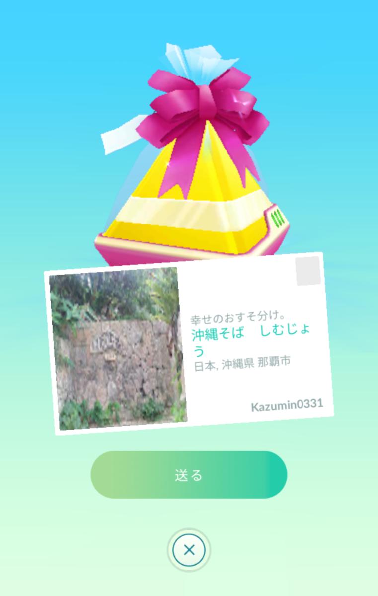 f:id:Kazumin0331:20191105030501p:plain