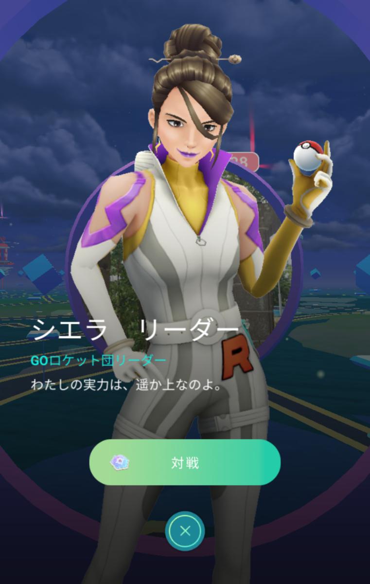 f:id:Kazumin0331:20191112232611p:plain