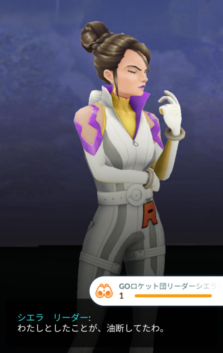 f:id:Kazumin0331:20191112234433p:plain