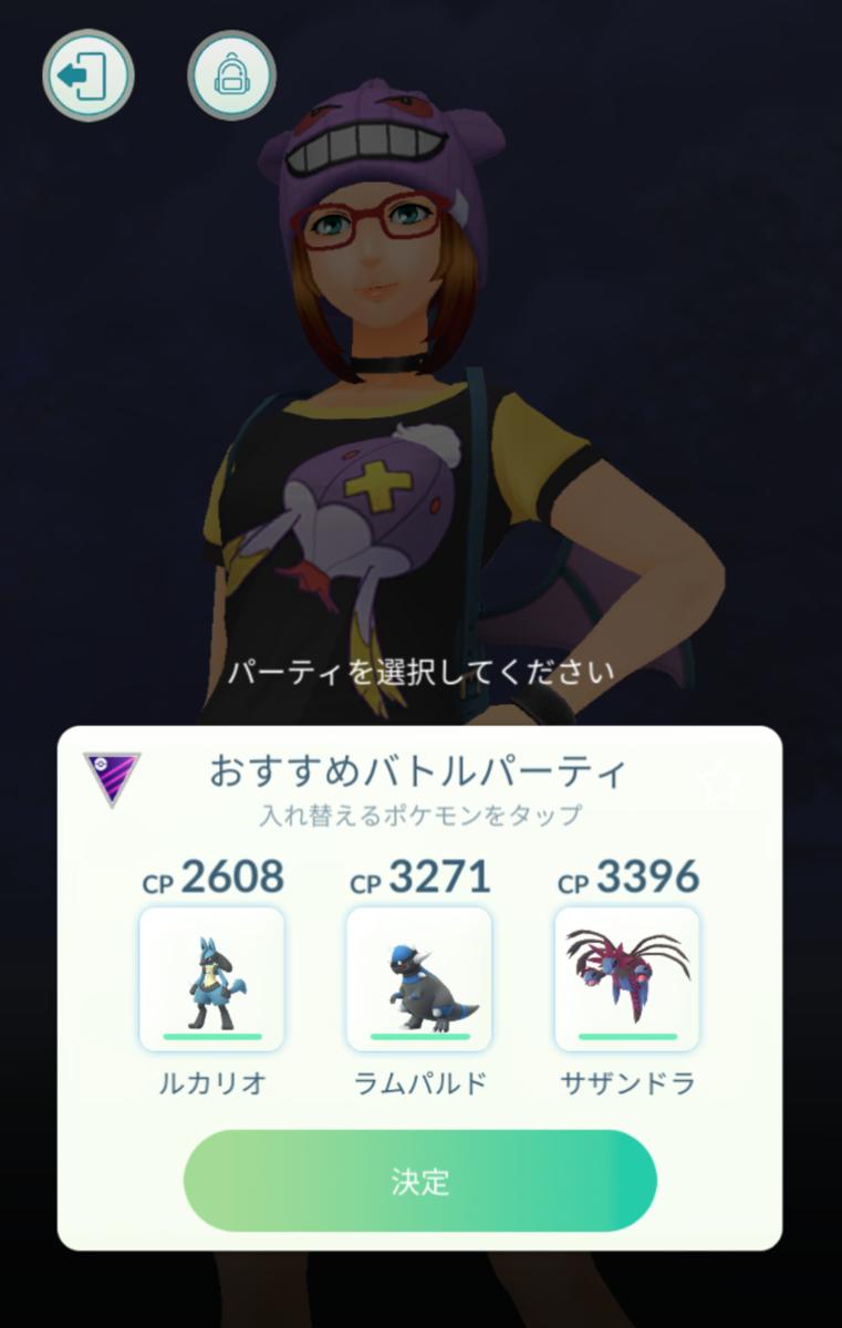 f:id:Kazumin0331:20191113030753p:plain