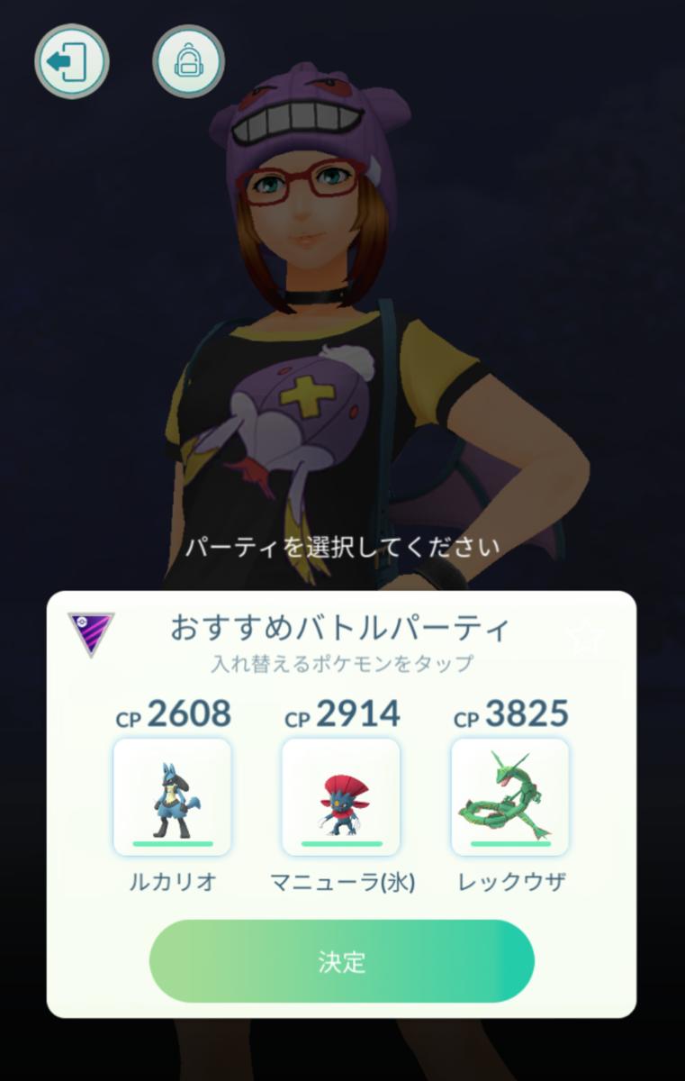 f:id:Kazumin0331:20191114235312p:plain