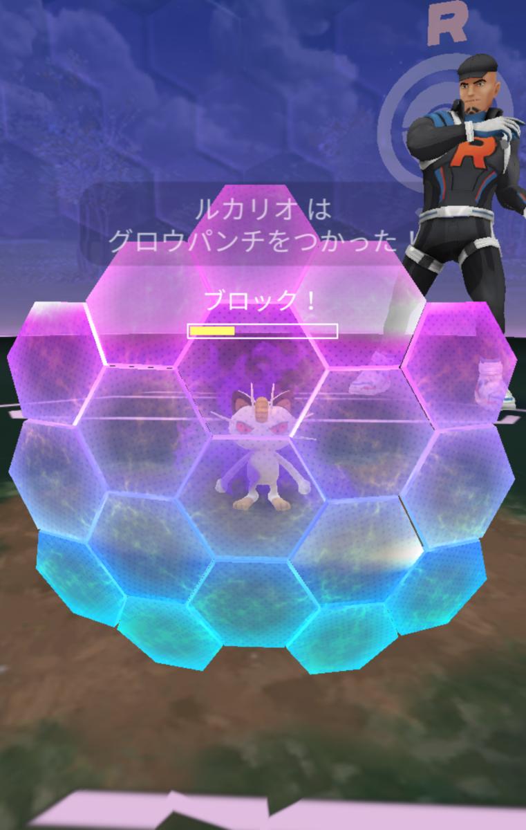 f:id:Kazumin0331:20191115003007p:plain
