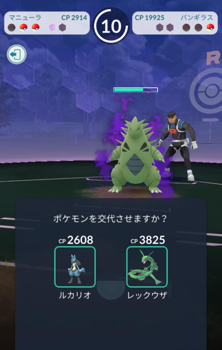 f:id:Kazumin0331:20191115012007p:plain