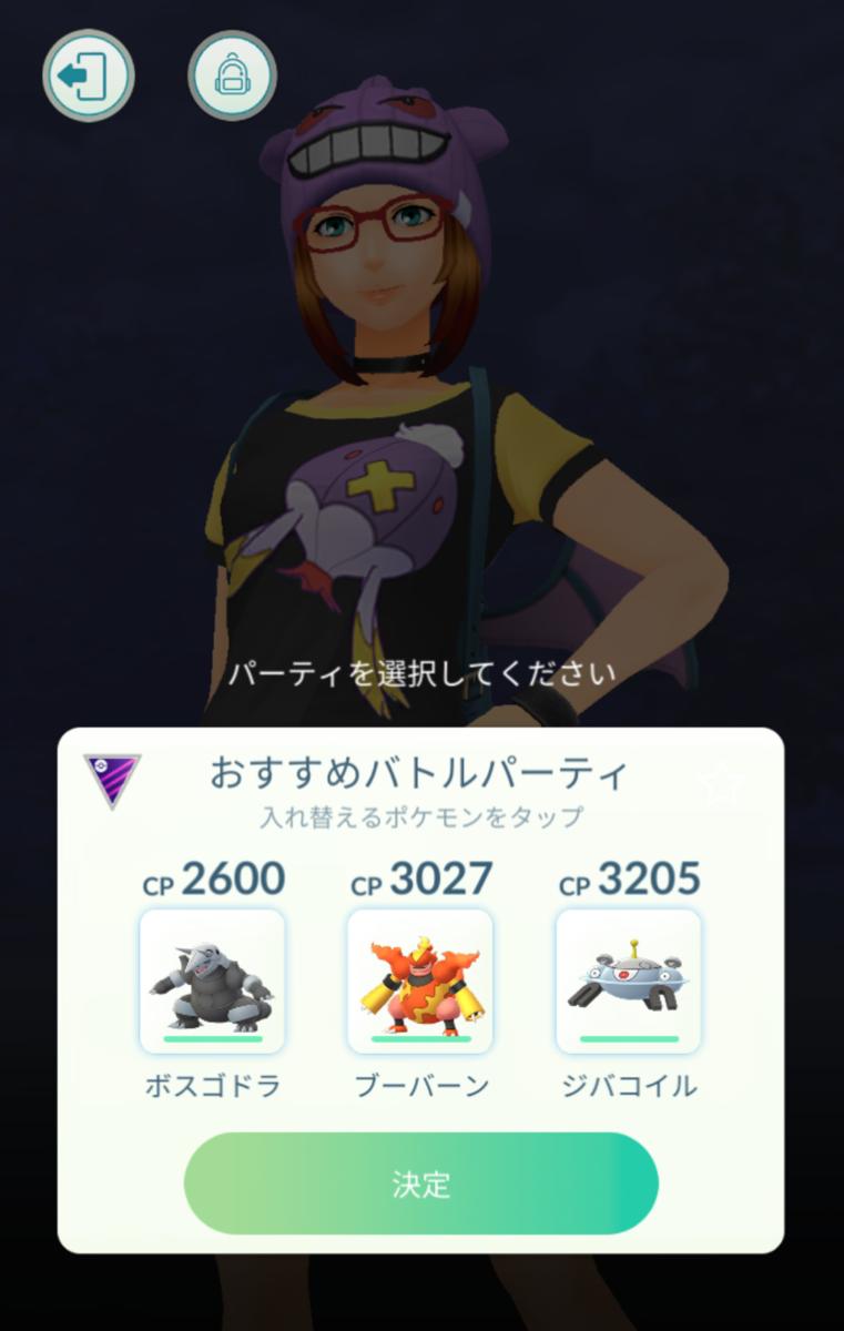 f:id:Kazumin0331:20191115014620p:plain
