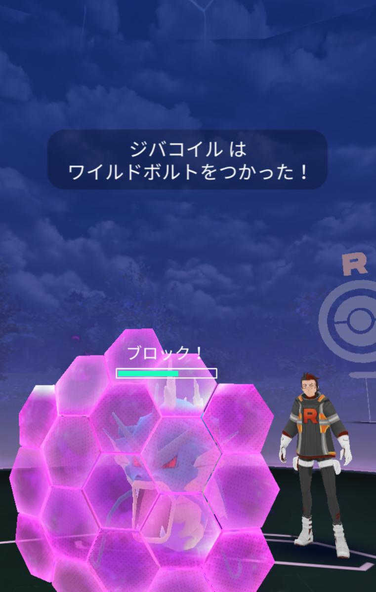 f:id:Kazumin0331:20191115020902p:plain