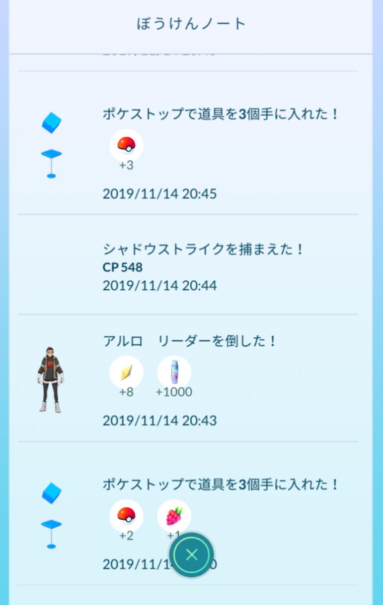 f:id:Kazumin0331:20191115024739p:plain