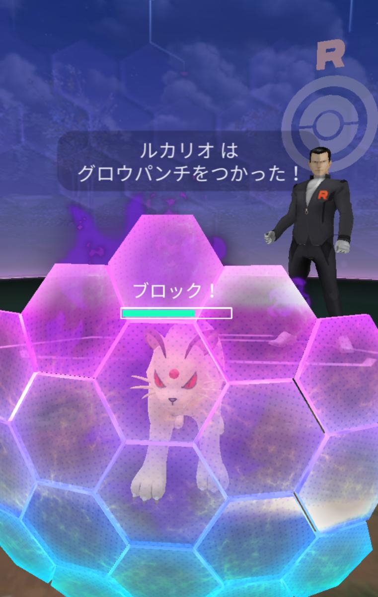 f:id:Kazumin0331:20191115223938p:plain