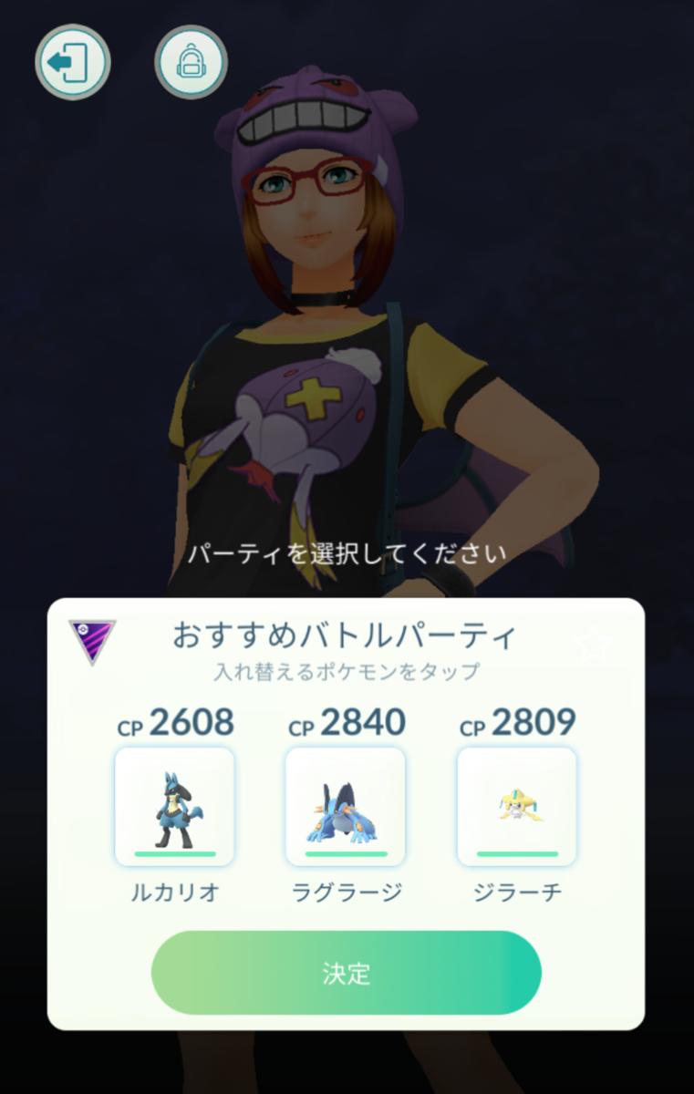 f:id:Kazumin0331:20191115233037p:plain