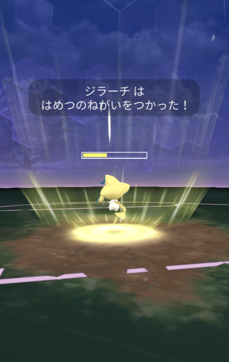 f:id:Kazumin0331:20191116001834p:plain