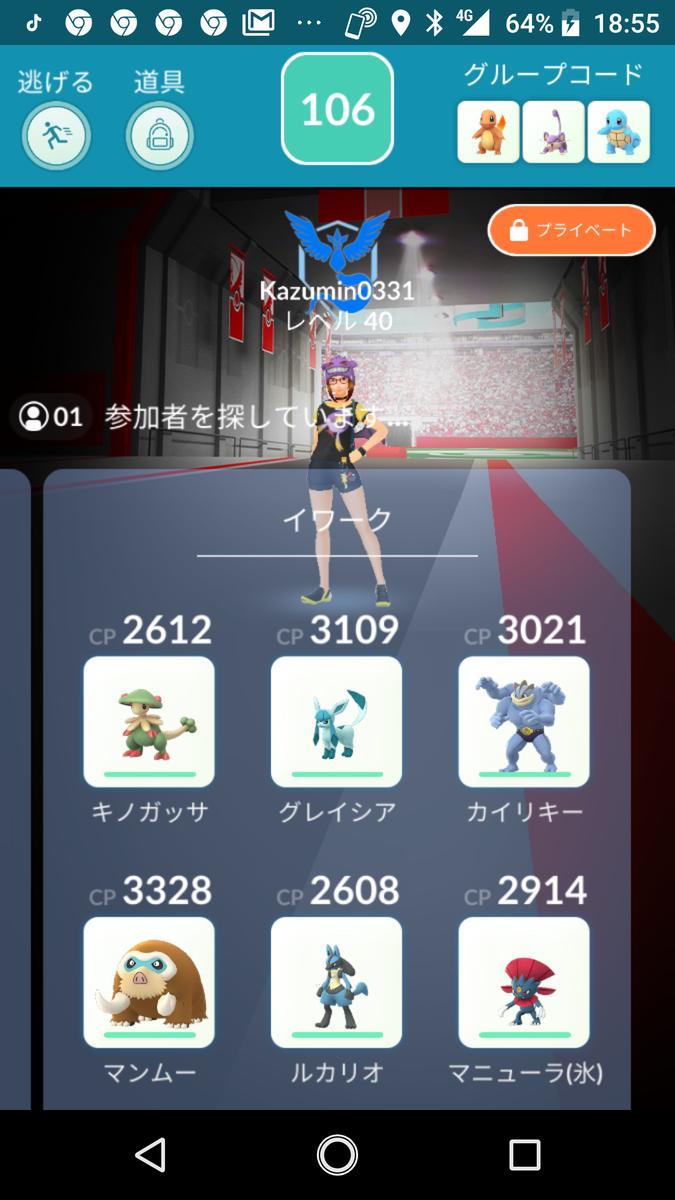 f:id:Kazumin0331:20191119234249p:plain