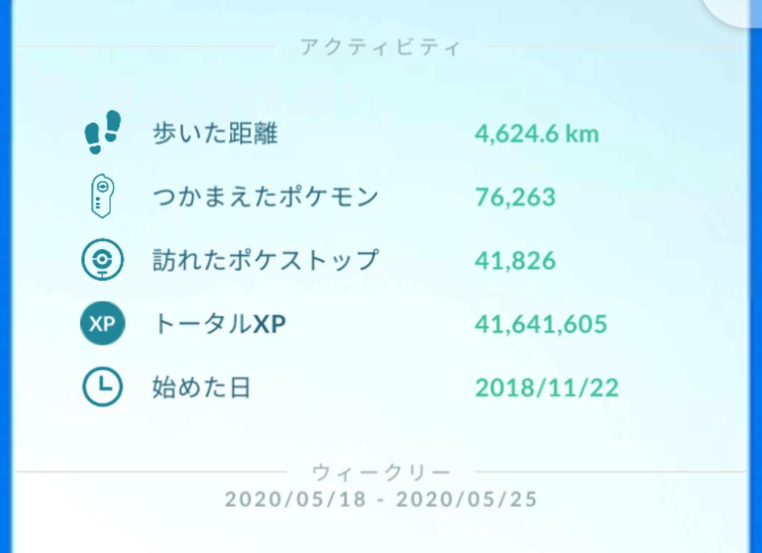 f:id:Kazumin0331:20200520223944p:plain