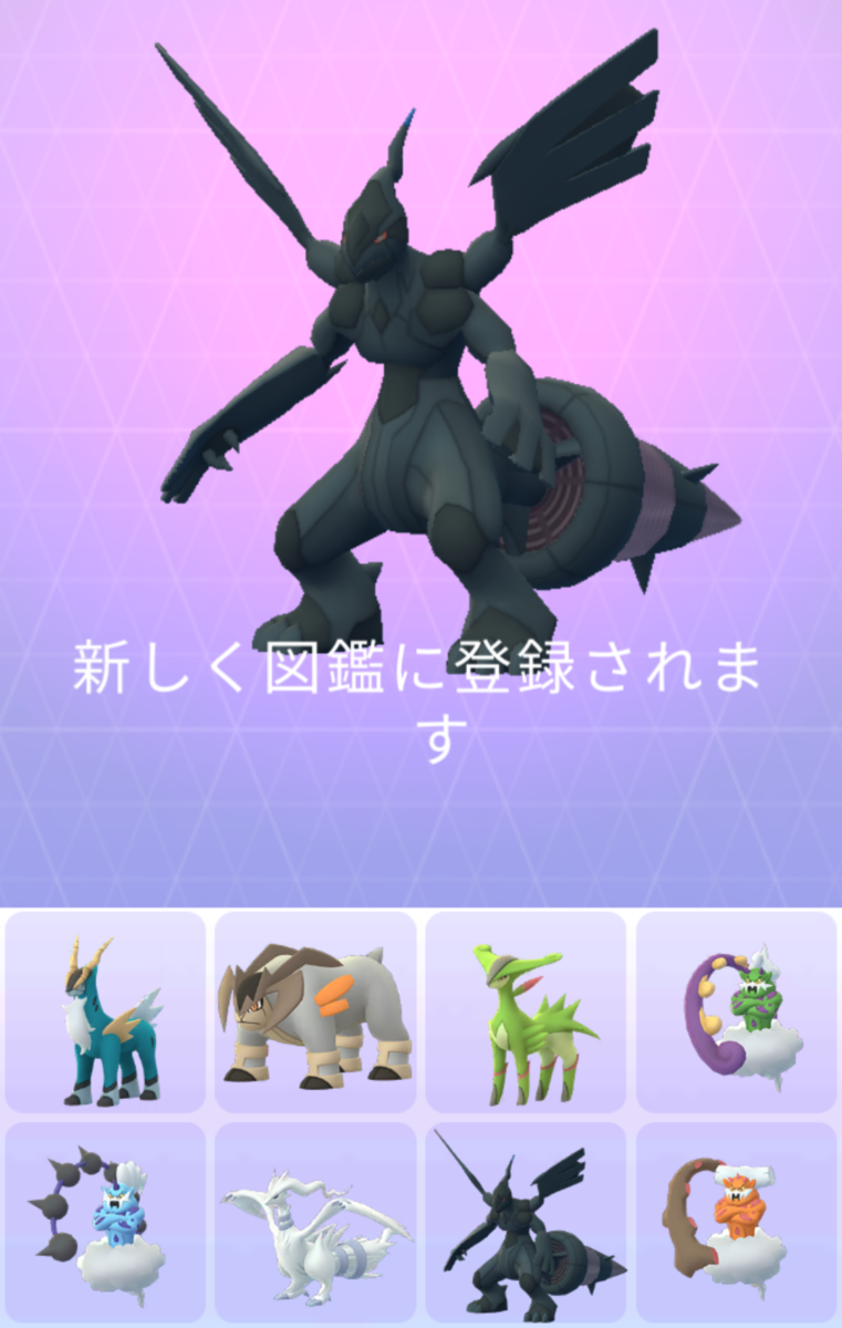 f:id:Kazumin0331:20200618204253p:plain