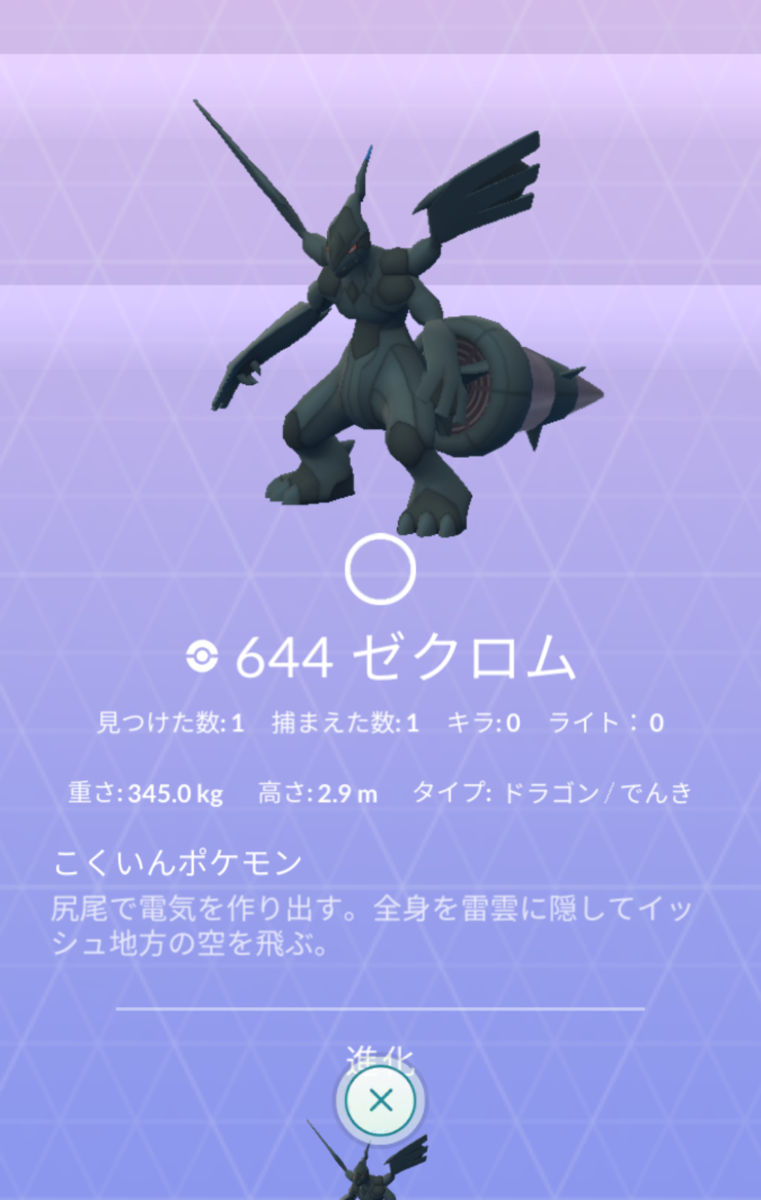 f:id:Kazumin0331:20200618205717p:plain