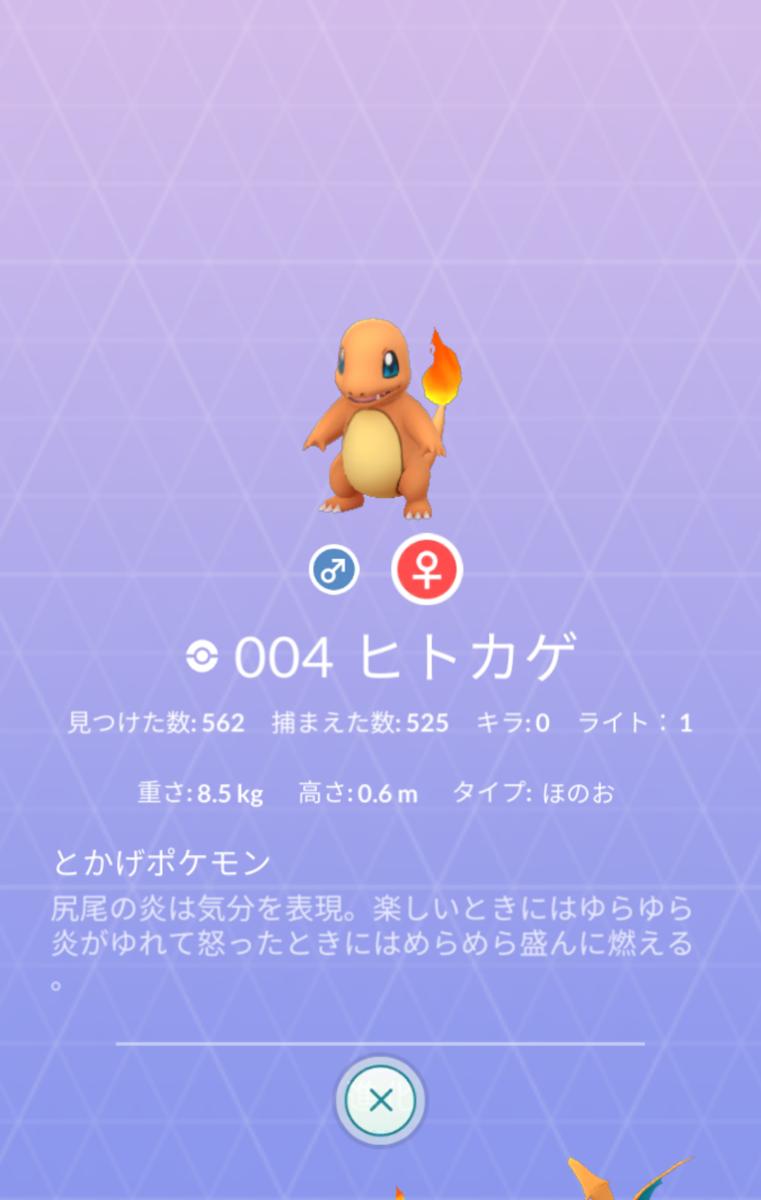 f:id:Kazumin0331:20200620232720p:plain