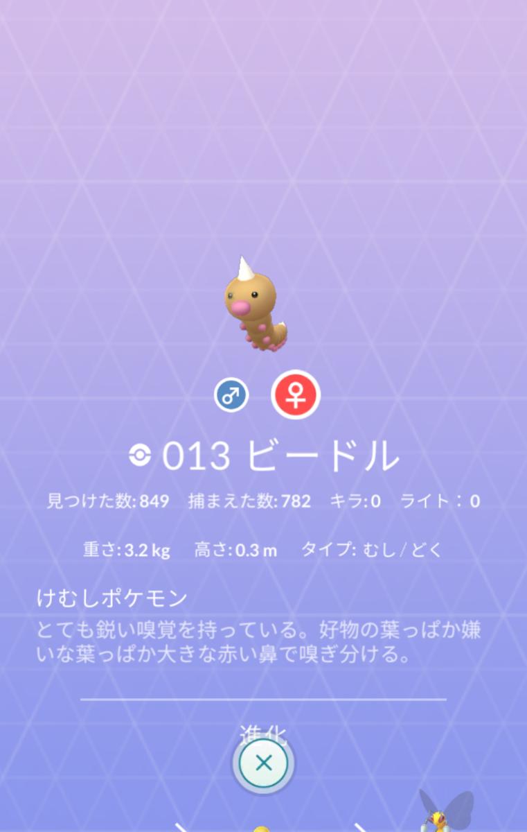 f:id:Kazumin0331:20200620233111p:plain