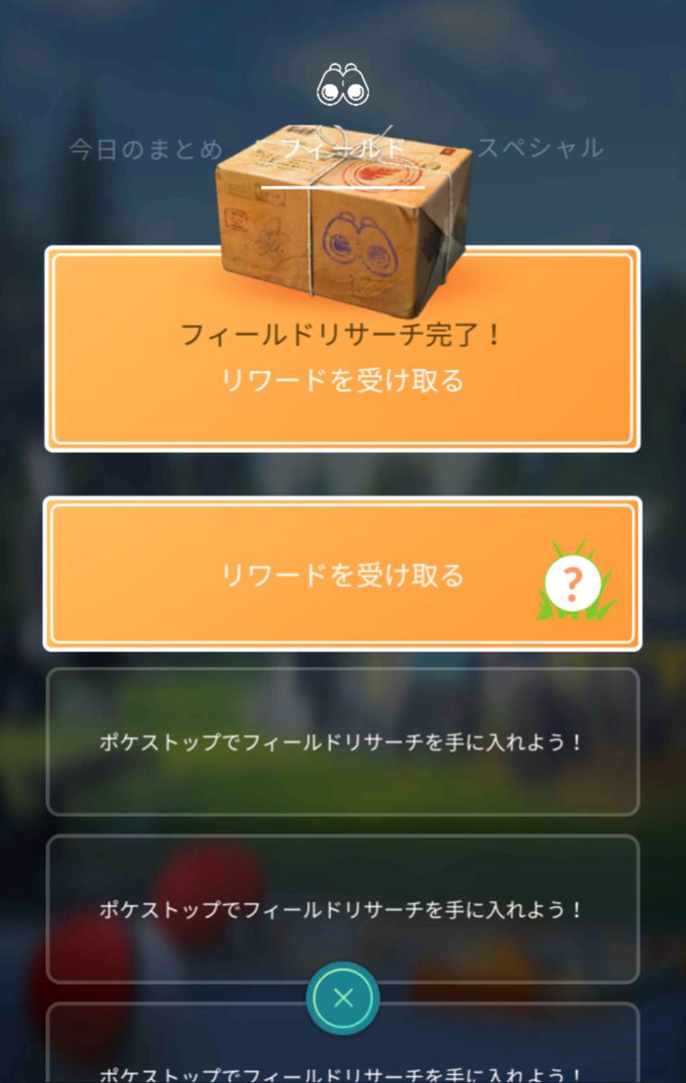 f:id:Kazumin0331:20200620233920p:plain