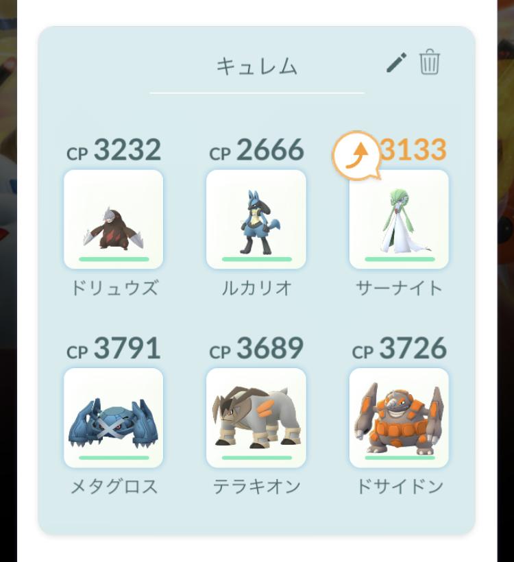 f:id:Kazumin0331:20200706220938p:plain