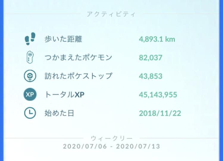f:id:Kazumin0331:20200709215307p:plain