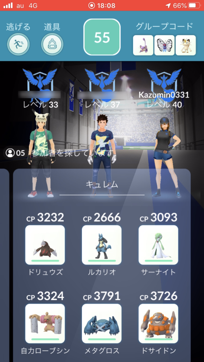 f:id:Kazumin0331:20200709215740p:plain