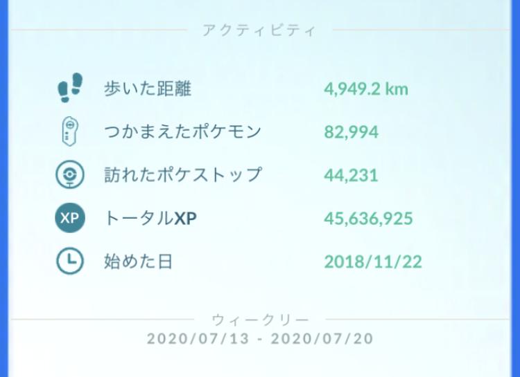 f:id:Kazumin0331:20200719050705p:plain