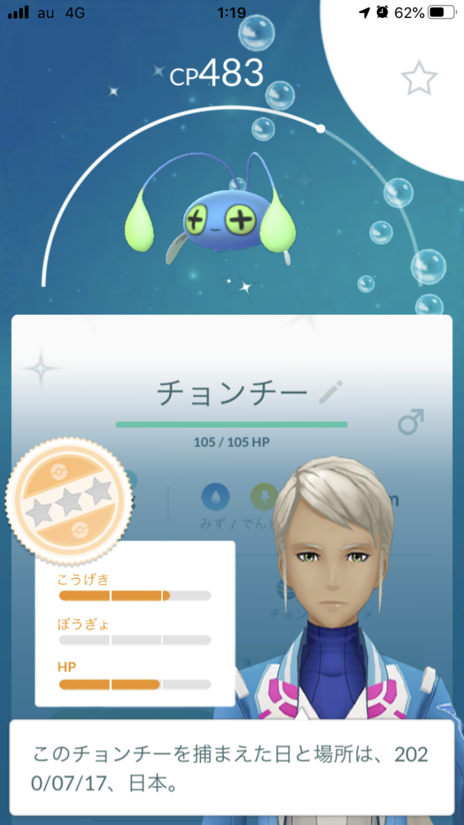 f:id:Kazumin0331:20200719050735p:plain