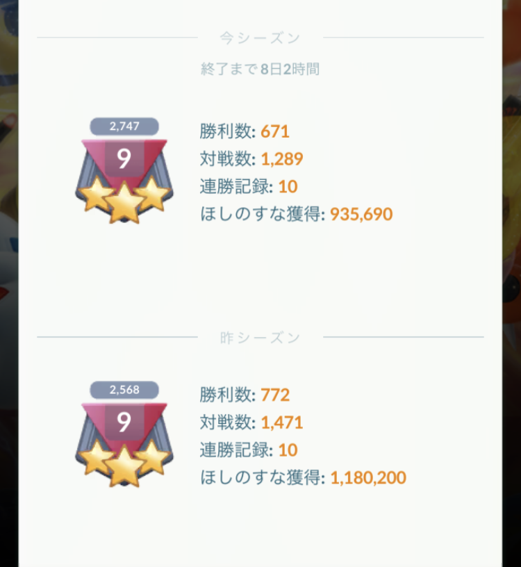 f:id:Kazumin0331:20200720023857p:plain