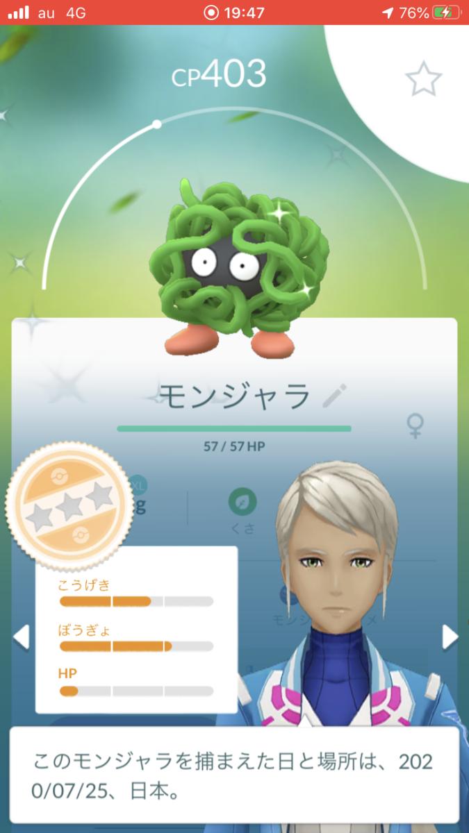 f:id:Kazumin0331:20200801043700p:plain