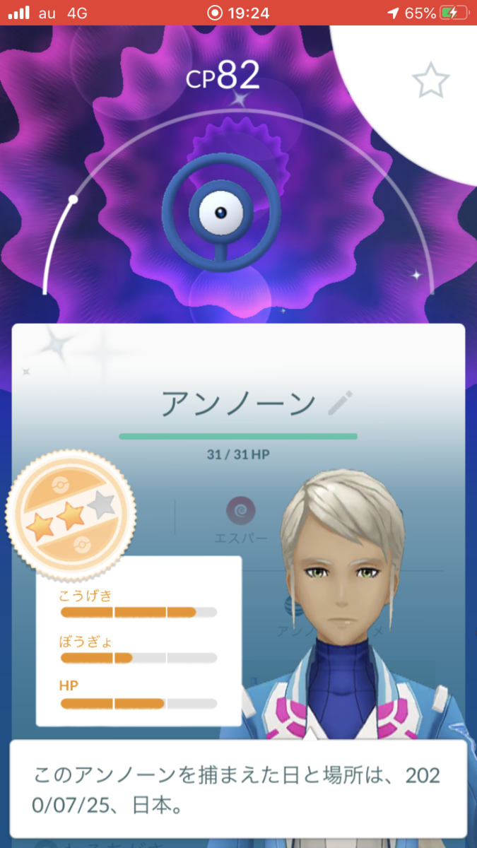 f:id:Kazumin0331:20200801043827p:plain