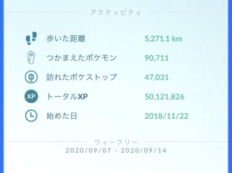 f:id:Kazumin0331:20200909235623p:plain